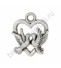 Подвеска металлическая Любовь и голуби, 15х17 мм, цвет серебро