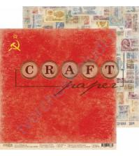 Бумага для скрапбукинга двусторонняя коллекция СССР, 30.5х30.5 см, 190 гр/м, лист Серп и молот