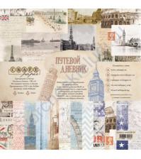 Набор бумаги Путевой дневник, 20х20 см, 190 гр/м, 6 двусторонних листов + 2 листа с карточками
