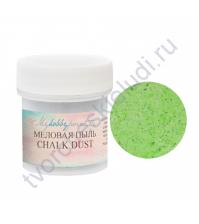 Меловая пыль Chalk Dust, 20 мл, цвет зелень