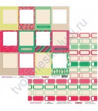 Бумага для скрапбукинга двусторонняя 30х30 см, коллекция Зимние Каникулы, лист Рамки