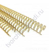 Пружинка для брошюровки, диам. 25.4 мм (1 дюйм), цвет золото