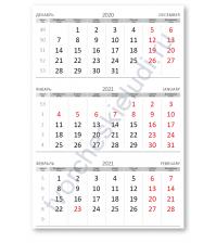 Календарный блок на 2021 год, Колибри, тройной не резанный, 445х297 мм, цвет белый