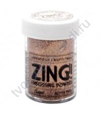 Пудра для эмбоссинга с глиттером ZING!, 28.4 гр, цвет Copper Glitter (медные блестки)