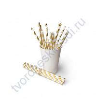 Бумажная трубочка Золотая вечеринка, 19.5 см, 1 шт