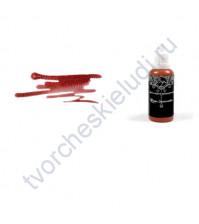 Кракелюрный лак-акцент ScrapEgo, 35 мл, цвет терра инкогнито