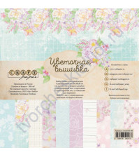 Набор бумаги Цветочная вышивка, 20х20 см, 190 гр/м, 7 листов
