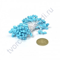 Тычинки двусторонние 3-4 мм, пучок 80 шт, цвет бирюза