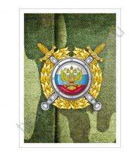 Тканевая карточка Эмблема, коллекция Дембельский альбом, размер 7.5х9 см