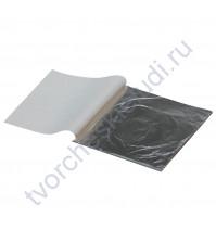 Поталь для золочения в листах, 5 листов, 14х14 см, цвет серебро
