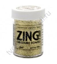 Пудра для эмбоссинга с глиттером ZING!, 28.4 гр, цвет Gold Glitter (золотые блестки)