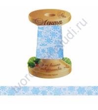 Лента декоративная Снежинки, шир. 20 мм, 2 метра