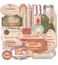 Набор вырубных элементов для журналинга Зайкина елка, плотность 190 гр/м, 26 штук