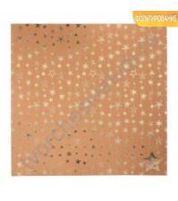 Бумага односторонняя крафтовая с фольгированием 30.5х30.5 см, 180 гр/м2, лист Сияние звезд
