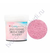 Деко-топпинг Eco soft, 20 мл, цвет розовый холод