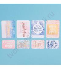 Набор карточек с фольгированием Зимняя романтика, 8 штук