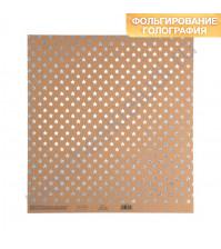 Бумага односторонняя крафтовая с фольгированием 30.5х30.5 см, 250 гр/м2, лист Звездное небо