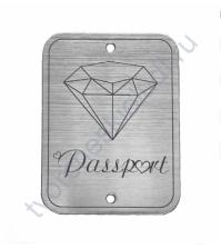 Зеркальная бирка с бриллиантом Паспорт, 50х60 мм, цвет серебро