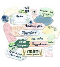 Набор вырубных элементов для журналинга Цветочный атлас. Анемоны, плотность 190 гр/м, 26 штук