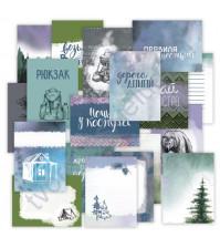 Набор карточек для журналинга Норвежский лес, плотность 190 гр/м, 20 штук