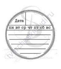 ФП печать (штамп) Дата/неделя, 5.2х5.2 см