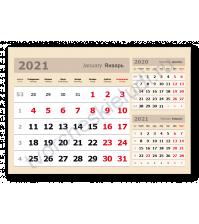 Календарный блок на 2021 год, 3 в 1, 207х297 мм, цвет бежевый