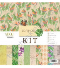 EcoPaper KIT - Тропикана