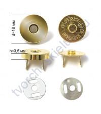 Магнитная кнопка 18 мм, высота 3.5 мм, 1 комплект, цвет золото