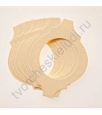 Набор высечек (вырубок) из текстурированного картона Фигурная рамочка, плотность 280 гр/м2, 10 элементов, цвет слоновая кость, фактура Лен