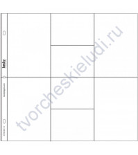 Файл для фото и Project Life, 30.5х30.5 см, дизайн D