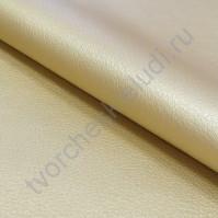 Кожзам с фактурой на тканевой основе плотность 360 гр/м2, 35х50 см, цвет бежевый перламутр