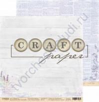 Бумага для скрапбукинга двусторонняя коллекция Прованс, 30.5х30.5 см, 190 гр/м, лист Счастье внутри