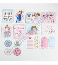 Набор карточек и высечек для журналинга с фольгированием, коллекция Мама-моя лучшая подруга, плотность 190 гр/м, 16 элементов