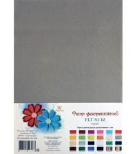 Лист фетра 21х29.7см, 1 мм, цвет серый