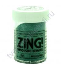 Пудра для эмбоссинга металлик ZING!, 28.4 гр, цвет Metallic Teal (травяной зеленый металлик)